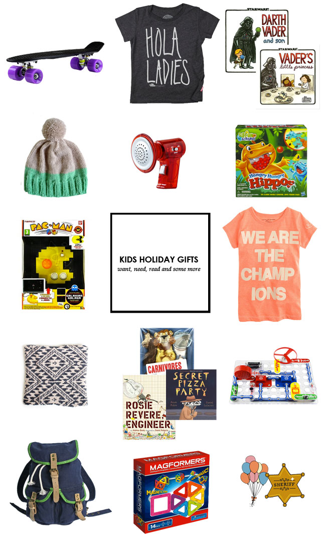 kids holiday gift guide, christmas gifts for kids, holiday gifts for girls, holiday gifts for boys, christmas gifts for siblings